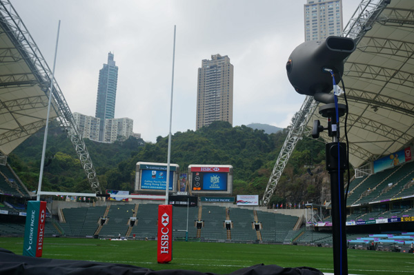 Harmonic PCCW Global VR Rugby