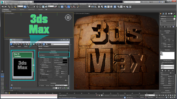 Autodesk-3dsmax-text-and-shape-map1