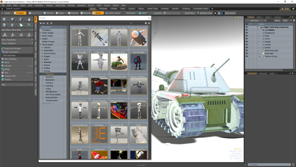 Foundry Modo 11 2 screenshot5